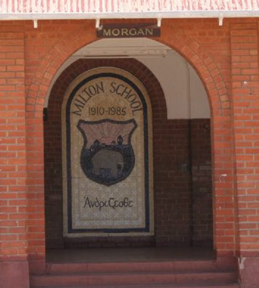 2014_dininghall_morgan_sign