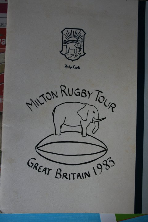 rugbytour83
