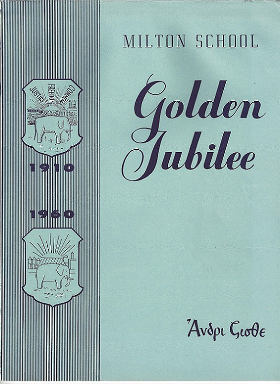 1960_cover_golden_jubilee