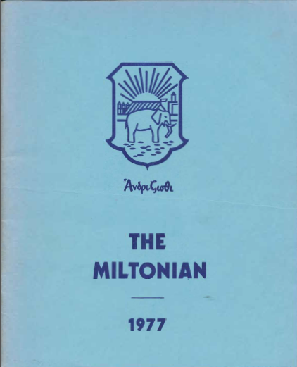 1977_cover