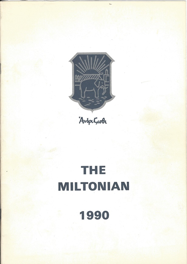 1990_cover