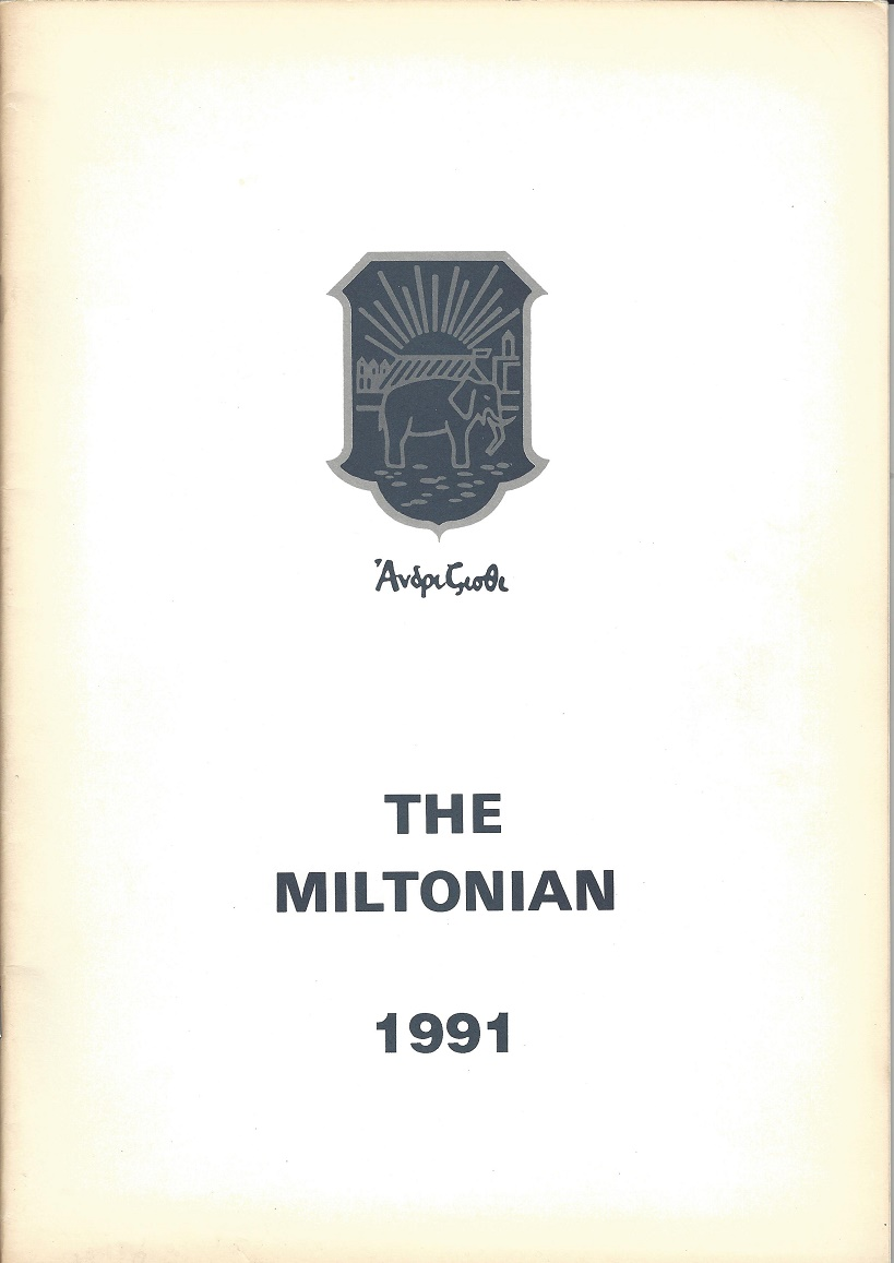 1991_cover