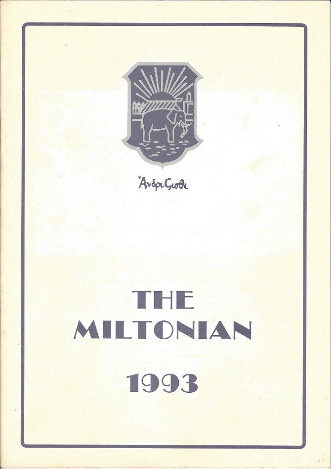 1993_cover