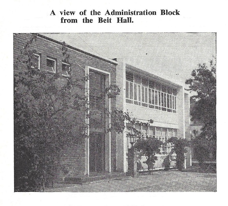 1963_administration_block