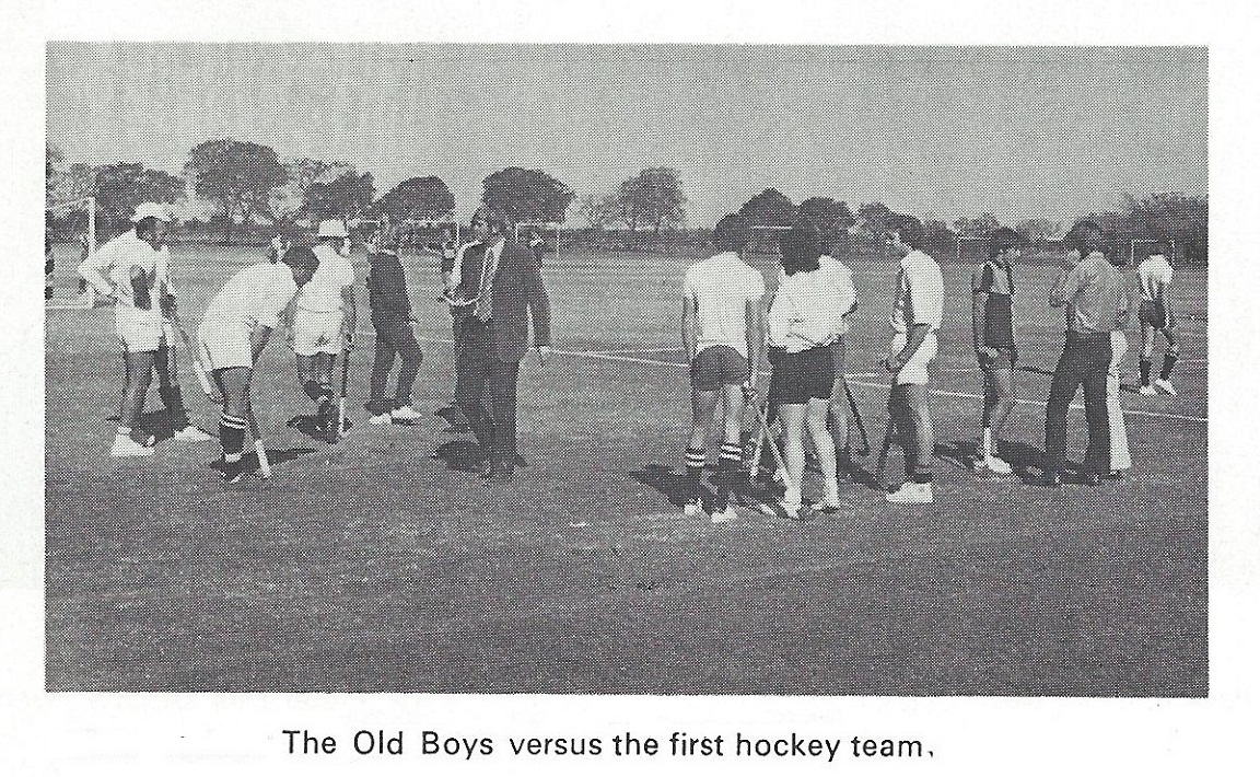 1973_hockey_game